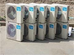 成都二手空調回收