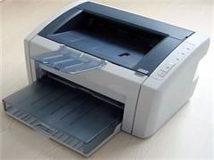 南山西丽龙华爱普生针式喷墨打印机上门维修