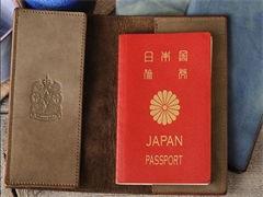 蚌埠澳洲签证代办 澳洲签证代办公司 澳洲打工签证办理