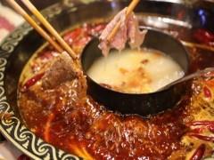 喀什重慶老火鍋