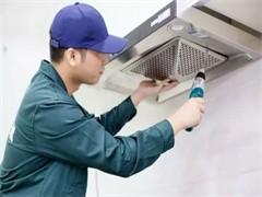 户县欧琳油烟机24小时服务热线