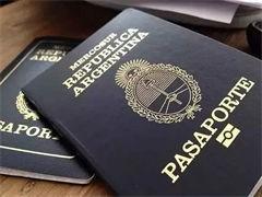 樂游簽證專業辦理美國簽證加急預約 世界各國簽證加急辦理