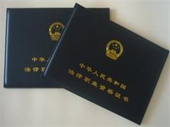 深圳罗湖区黄贝岭会计培训,零基础入学随到随学学会为止