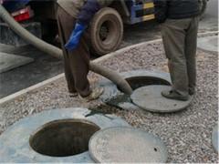 南阳个人管道疏通、高压清洗管道、化粪池、污水井清理