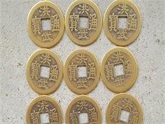 喀什錢幣交易市場 私下交易瓷器