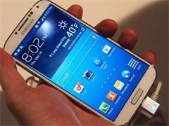 三星G9198手机 三星大器4商务手机