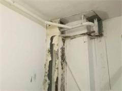 榆林卫生间漏水处理 漏水检测电话
