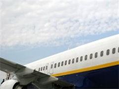 企业机票 月结服务先飞后付款公对公结算