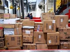 随州DHL国际快递寄食品