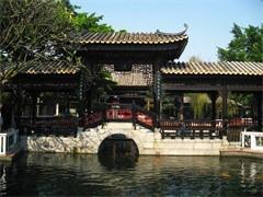 杭州歡樂季港澳游四天三晚海洋公園僅需要