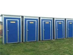 南阳移动厕所 临时卫生间出售 租赁