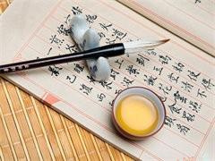 贵阳书法培训 硬笔培训、软笔培训 寒假班开班啦