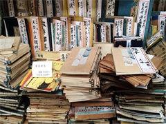 中日交流標準日本語