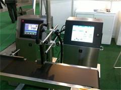 噴碼機,激光油墨噴碼機,手持噴碼機,高解析噴碼機