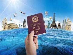 蚌埠澳洲半工半读留学签证加急 专业技术保障