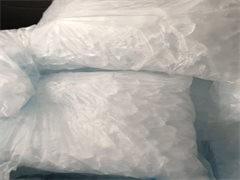 岳阳工业冰块出售 透明冰块出售