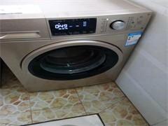 转让小天鹅全自动洗衣机