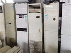 九成新的冰箱300大洋