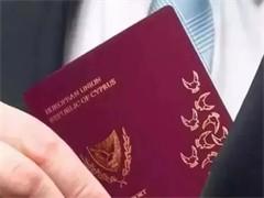 瓦努阿图移民,瓦努阿图护照仅需1个月,免签120多国