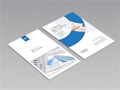 蚌埠巨方印刷超低价超低价印联单彩页宣传单