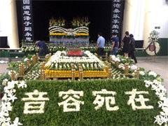 江夏殡仪馆,白事服务中心,武汉殡仪馆电话