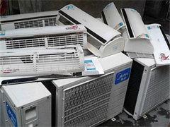 全市免费上门高价回收各种电器