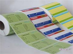 伊春专业的不干胶印刷厂家-印刷包装