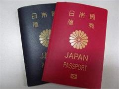 全球签证代办中心 资料简单出证快速 不限地区全国办理