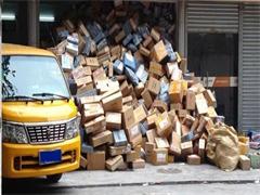 随州DHL国际快递化妆品