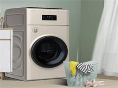 低价卖个九成新海尔双动力全自动洗衣机
