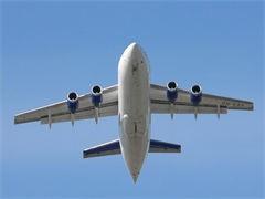 企业差旅机票 国内国际机票月结 先飞后付款