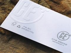 成都名片制作公司,成都名片設計,成都名片印刷就找九品名片