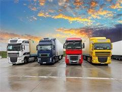 物流公司 專業調回程車 長短途貨運搬家