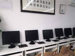 北京前端開發 JAVA等 淘寶運營影視游戲設計