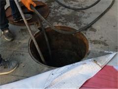 专业疏通上下水管道
