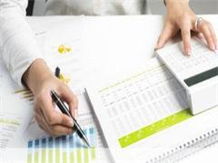 宣城税务代理 注销公司代理 会计做账许可证办理