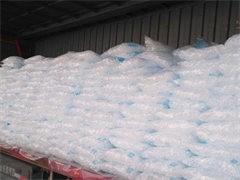 漳州诏安附近冰块批发厂家 冰块配送厂家