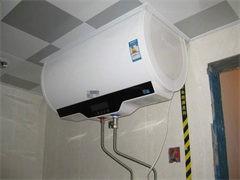 应城热水器在线预约报修