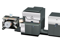 北京到西安蘭州烏魯木齊拉薩建材印刷品設備長途搬家物流貨運專線