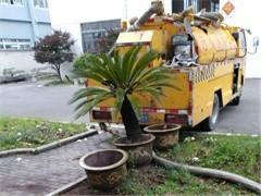 专业疏通下水道、马桶维修,保质保量,疏通成功后