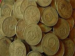 陵水新村古錢幣值百萬到里交易