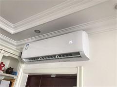 3p空调转让:自家一手3P空调便宜卖,自