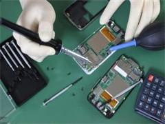 黄石学电脑手机家电维修的培训班学校