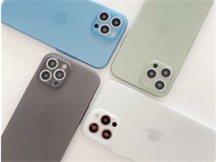 iPhone7plus,全网通仅需1500就可带回家