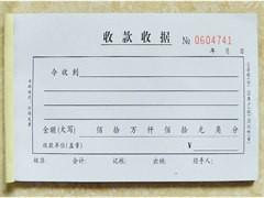 北京药品激光防伪标签制作厂家