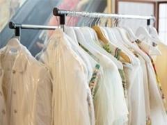 赤峰服装定制皮具护理箱包改制专业西装服饰皮具箱包服务公司