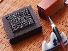 恒富投標代理專業制作投標文件做標書500元