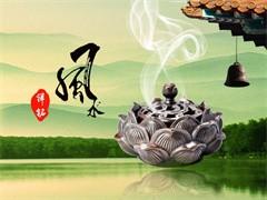 云南昆明四川成都較有名的風水大師十大風水大師顏廷利