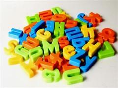 創意小玩具禮品發光變色閃光戒指/手指燈眼睛會動鑰匙扣多功能