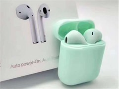 苹果4S低价卖另送专用充电宝